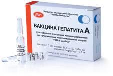 Вирус гепатита А
