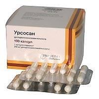 Урсосан выпускается в форме капсул белого цвета с содержанием лечебного порошка в желатиновой оболочке