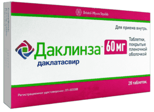 Препарат Даклинза