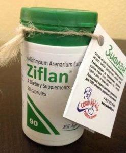 Зифлан