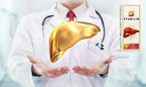 Препарат Стабилин (отзывы врачей)